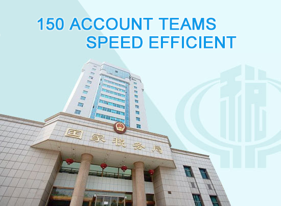 Agency Account(Free Services Fee)